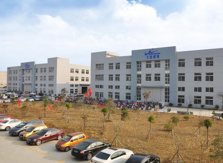 Edificio de la empresa